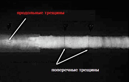 Снимки сварных швов