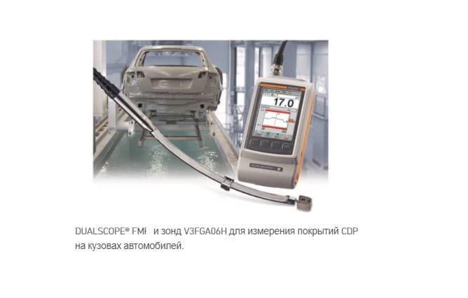 DUALSCOPE® FMP100 и зонд V3FGA06H